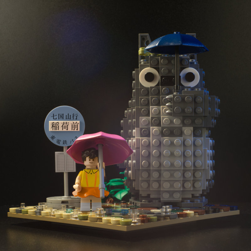 LEGOTotoro01.jpg