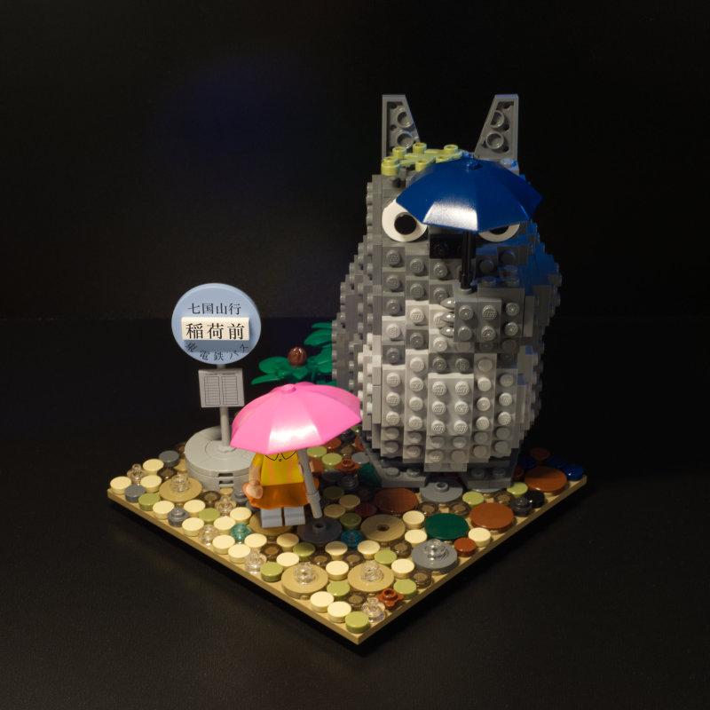 LEGOTotoro04.jpg